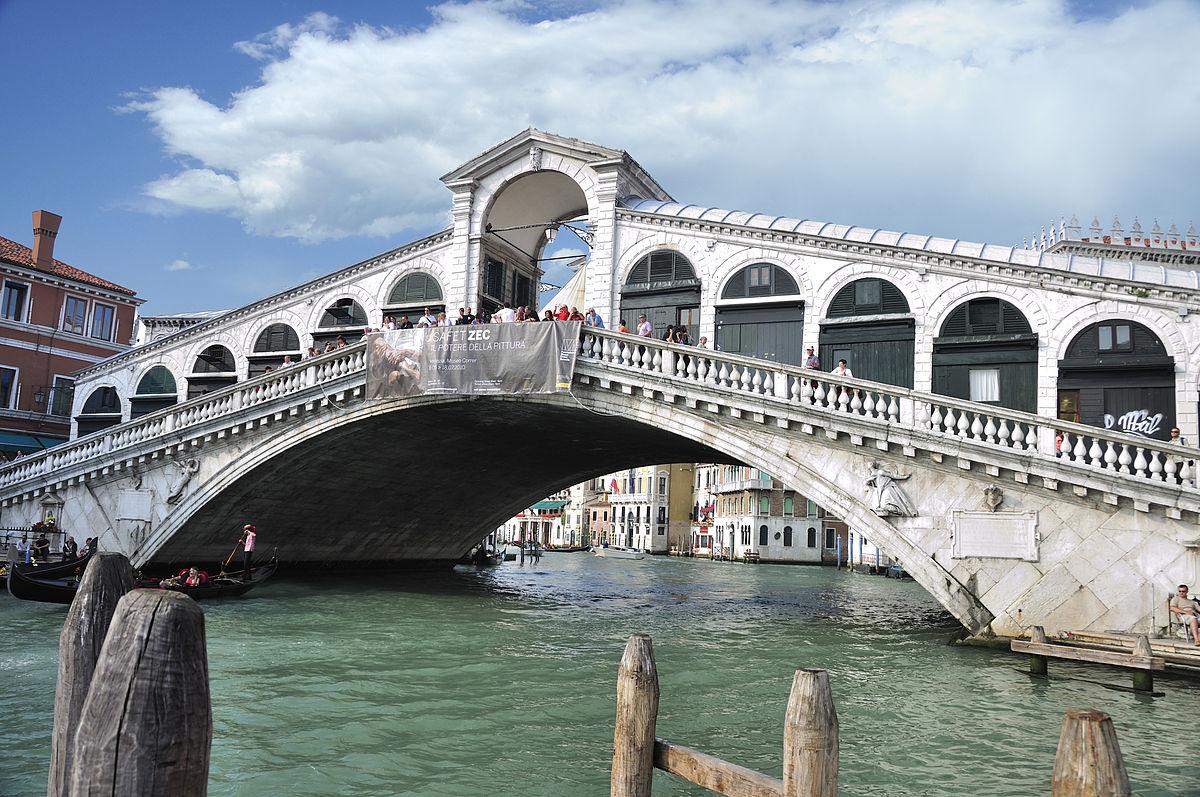 Мост Риальто Википедия