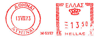Greece stamp type B11.jpg