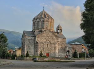 Vanadzor: Grigor Narekatsi Church