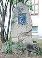 GuentherZ 2011-09-10 0359 Horn Hamerlingstrasse Denkmal Friedrich Ludwig Jahn.jpg