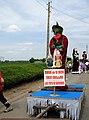 Guesnain (10 mai 2009) parade 034.jpg