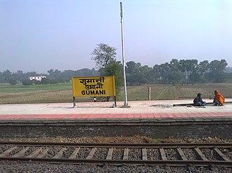 Gumani railway station - Image: Gumani