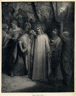 Gustave Doré - The Holy Bible - Plate CXLI, The Judas Kiss