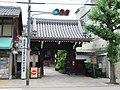Gyogan-ji 001.jpg
