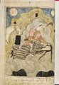H599, tavaqarashviliseuli vefxistkasoani, avtandili asmats danit ashinebs, 76v.jpg