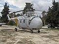HAFm Sikorsky 7084.JPG