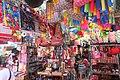 HK 荃灣 Tsuen Wan 眾安街 Chung On Street July 2018 IX2 shop toys hanging 01.jpg