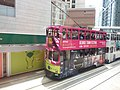 HK Bus 101 view 中環 德輔道中 Des Vouex Road Central August 2018 SSG 09.jpg