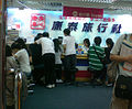 HK CWB Hang Lung Centre Hon Thai Tour Agent s.jpg
