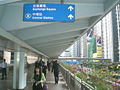 HK Central Elevated Walkway 2 Exchange Square a.jpg