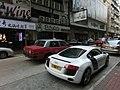 HK Jordan Nathan Road 長樂街 Cheong Lok Street shop Hulu Cafe Jan-2014 Audi automobile carpark GG7.JPG
