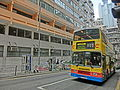 HK Pok Fu Lam Road Post Office Quarters CityBus 90B head April 2013.JPG