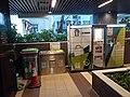 HK SW 上環 Sheung Wan 尚賢居 CentrePoint Landscaped Garden public space Staunton Street 中和里 Chung Wo Lane February 2020 SS2 04.jpg