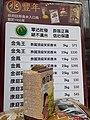 HK SYP 西環 Sai Ying Pun 干諾道西 Connaught Road West shop rice 兆豐年 near Wilmer Street April 2020 SS2 01.jpg