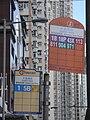 HK Sai Ying Pun Praya Kennedy Town Cosco Hotel CityBus 1 5B sign NWFBus 904 971 18 18P 43X 113 811 Stop signs.JPG