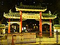 HK Sheung Wan Hollywood Road Park 荷李活道 name sign night Jan-2016 DSC.JPG