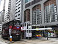 HK Sheung Wan Tram Station Des Voeux Road Central ING Tower May-2012.JPG