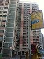 HK Wah Fu Estate 華富北巴士總站 73P North Bus Terminus 華景街 Wah King Street March-2012.jpg
