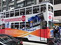 HK Wan Chai 灣仔 Sunday Tram body ads Telkom card May-2012.JPG