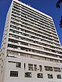 HK YTM Yau Ma Tei 405 Nathan Road 九龍政府合署 Kowloon Government Offices facade Jan-2014 005.JPG