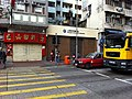 HK Yau Ma Tei 油麻地 265 Shanghai Street 上海街 Public Square Street Hui Lau Shan shop n CLP Power Substation morning am Jan-2014.JPG