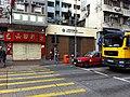 HK Yau Ma Tei 油麻地 265 Shanghai Street 上海街 Public Square Street Hui Lau Shan shop n CLP Power Substation morning am Jan-2014.JPG