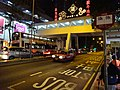 HK evening 沙田第一城 Shatin City One Ngan Shing Street bridge bus stop Feb-2016 DSC.JPG