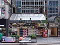 HK tram view 上環 Sheung Wan 德輔道中 Des Voeux Road Central May 2019 SSG 04.jpg