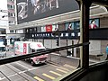 HK tram view Wan Chai Hennessy Road shop Emperor Group Centre shop October 2020 SS2.jpg