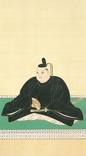 Hachisuka Yoshishige Daimyo who ruled the Tokushima Domain