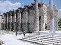 Hadriansbibliothek Athen.jpg