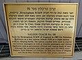 Haifa-Railway-Museum-1189a-Birmingham-Rail-Carriage-and-Wagon-saloon-coach-1922.jpg