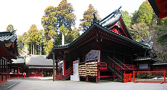 Hakone Shrine - Haiden of Hakone Jinja