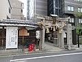 Hakusan jinja Nakagyo-ku Kyoto 002.jpg