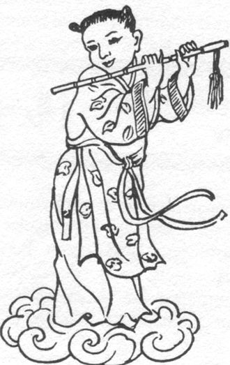 Shen Dao - Image: Han Xiangzi 2