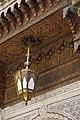 Hanging Lamp (4781408385).jpg