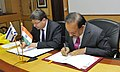 Harsh Vardhan and the Minister of Science, Technology and Space, Israel Mr. Ofir Akunis signing a joint declaration of intent, at the bilateral meeting, in New Delhi.jpg