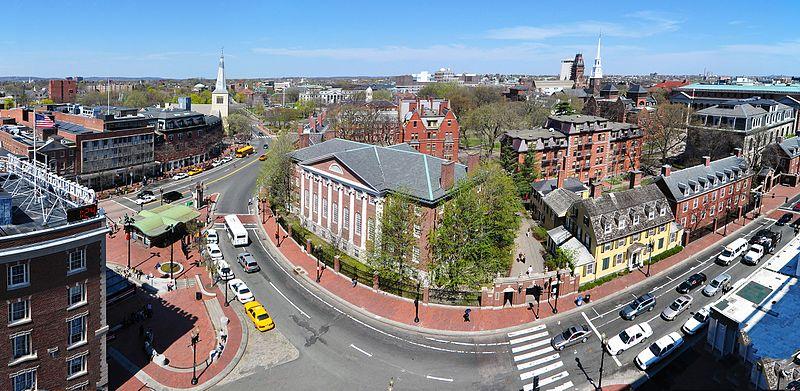 Harvard square harvard yard.JPG