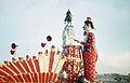 Havana Cuba Carneval 26 Julio 1972 PD 01.jpg
