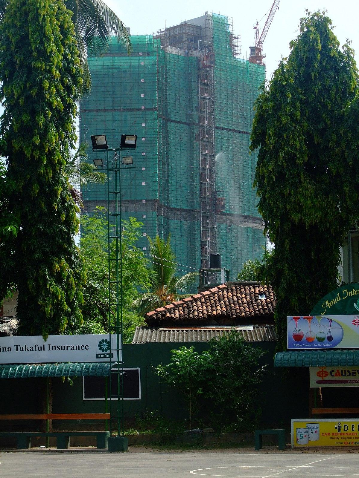 amal international school