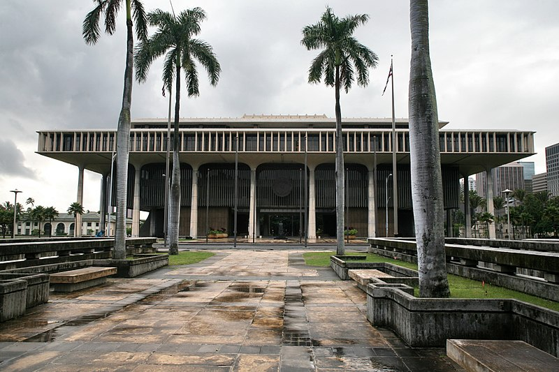 File:Hawaii State Capitol, Honolulu.jpg