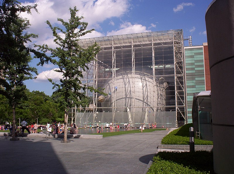 File:Hayden Planetarium outside.jpg