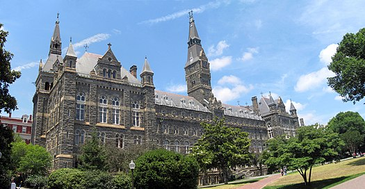 Healy Hall houses classrooms and the university's executive body. Healy Hall at Georgetown University.jpg