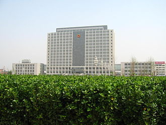 Hengshui - Hengshui City Hall, 2007