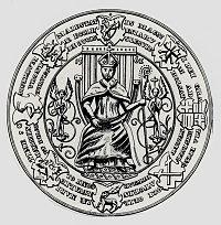 Hertsog Magnuse pitsat.jpg