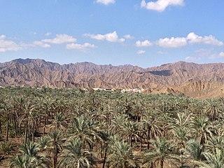 Emirate in Fujairah, United Arab Emirates