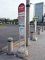 Hinomaru Tokyo Bay Shuttle Tokyo Teleport Station Bus stop.jpg