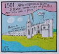 História de Lisboa, por Nuno Saraiva (Arco da Rua Norberto de Araújo) 11.png