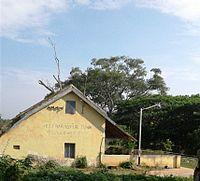 Holenarasipura old railway station.jpg