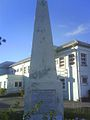 Holetown Monument, Saint James, Barbados-2.jpg